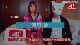 免費線上成人影片,免費線上A片,[中文字幕]大陸男網紅在日本採訪風俗女妓女 順便幹一炮